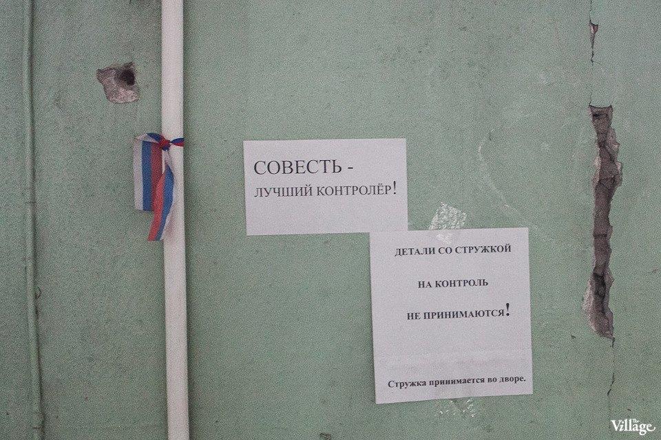 Полиграф Полиграфыч: Новый «А2» и другие обитатели завода «Ленполиграфмаш». Изображение № 34.