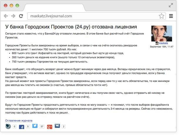Максим Кац о будущем «Городских проектов». Изображение № 1.