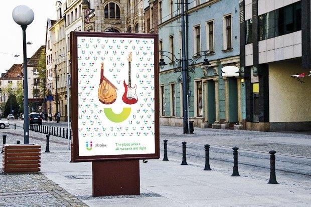 Разработан новый туристический бренд Украины. Изображение № 2.