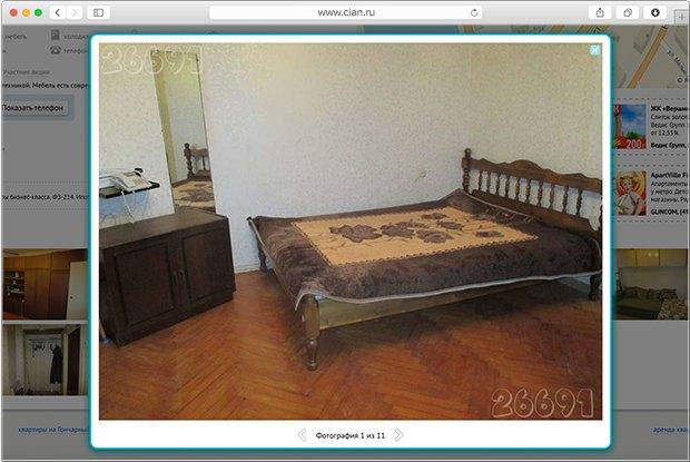 Как переделать съёмную квартиру: гид наконкретном примере. Изображение № 1.