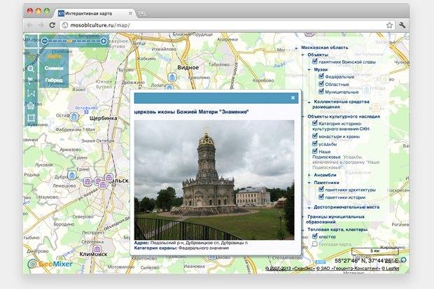 Памятники Подмосковья разместили на интерактивной карте. Изображение № 2.