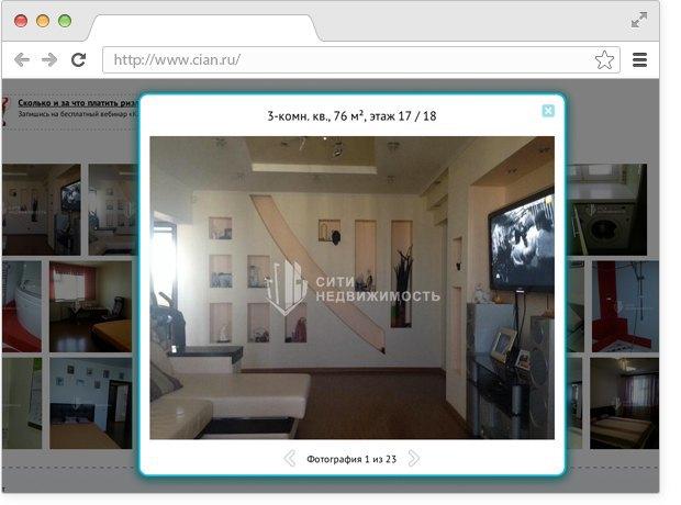 Золотой стандарт: Как владельцы московских квартир представляют себе евроремонт. Изображение № 13.