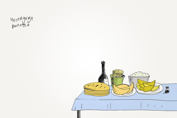 Иллюстрации к книге рецептов грузинской кухни. Изображение № 21.