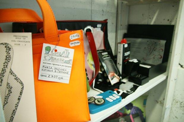Новости магазинов: ГУМ, «Траффик», Kixbox, UK Style, Leform. Изображение № 7.