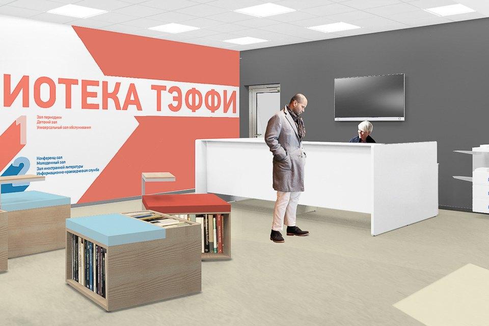 «Хватит мусолить, давайте делать»: Как Rhizome стали самыми модными архитекторами Петербурга. Изображение № 13.
