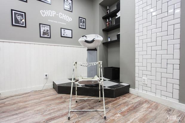 Новое место (Петербург): Мужская парикмахерская Chop-Chop. Изображение № 9.