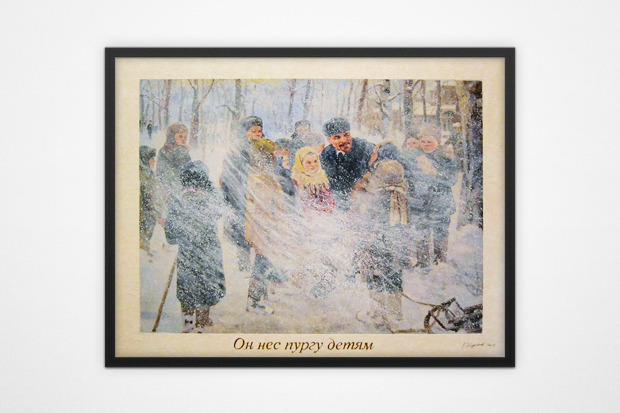 Новый Ленин: В Киеве выставят 50 современных портретов вождя. Зображення № 3.