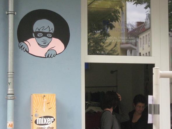 Берлин: проницательный экскурс. Изображение № 11.