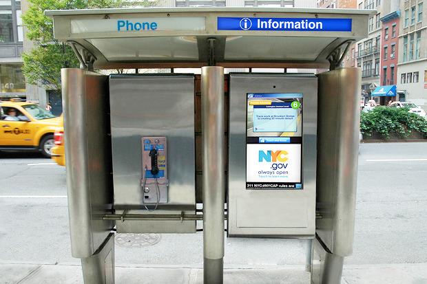 Идеи для города: Интернет втелефонных будках Нью-Йорка. Изображение №4.