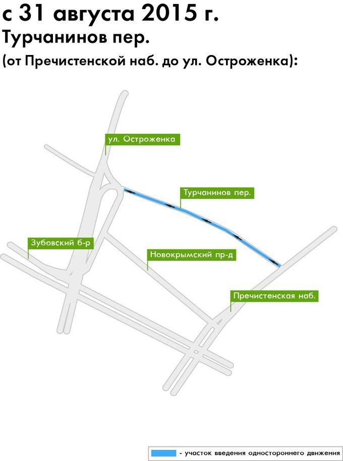 448 улицах в центре Москвы