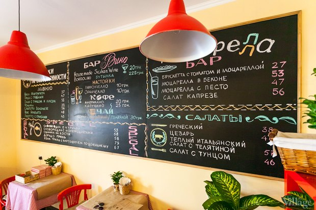 Новое место (Киев): «Моцарелла-кафе». Зображення № 6.
