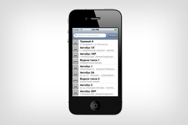 Как на ладони: 12 iPhone-приложений для Петербурга. Изображение № 3.