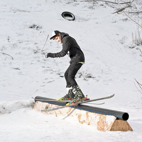 На Осокорках открыли площадку для сноубордистов. Зображення № 2.