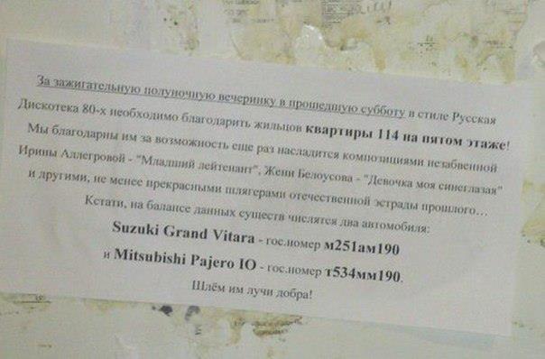 Утро в Москве: 15 июля. Изображение № 1.