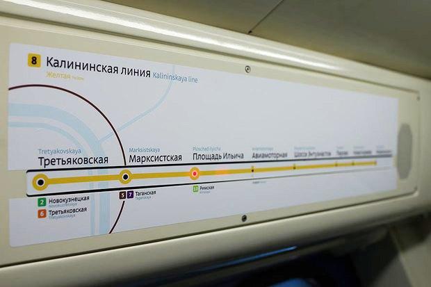 Студия Лебедева показала новые схемы линий метро. Изображение №1.