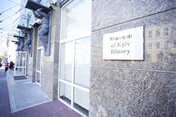 Фоторепортаж: На Богдана Хмельницкого открыли Музей истории Киева. Зображення № 1.