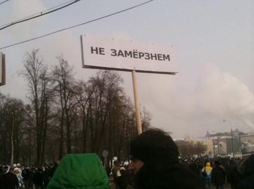 Онлайн-трансляция: Шествие и митинг «За честные выборы». Изображение № 11.
