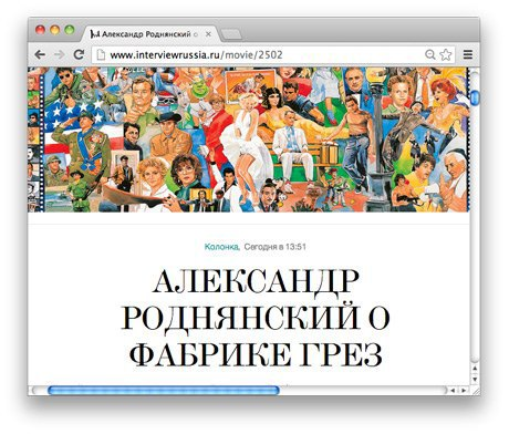 «Ссылки дня»: Навальный о фирме в Черногории, репортаж из Сочи и смерть ехидны. Изображение № 8.