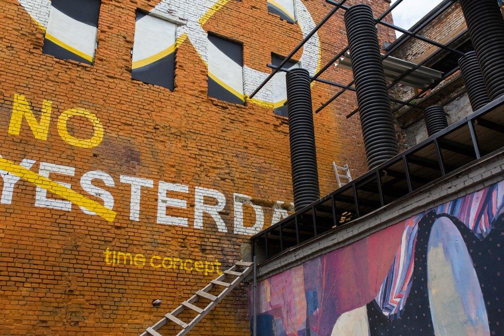 Что происходит с Музеем стрит-арта вновом сезоне. Изображение № 17.