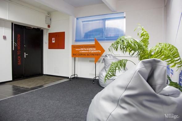 Офис недели: Островок.ru. Изображение № 2.