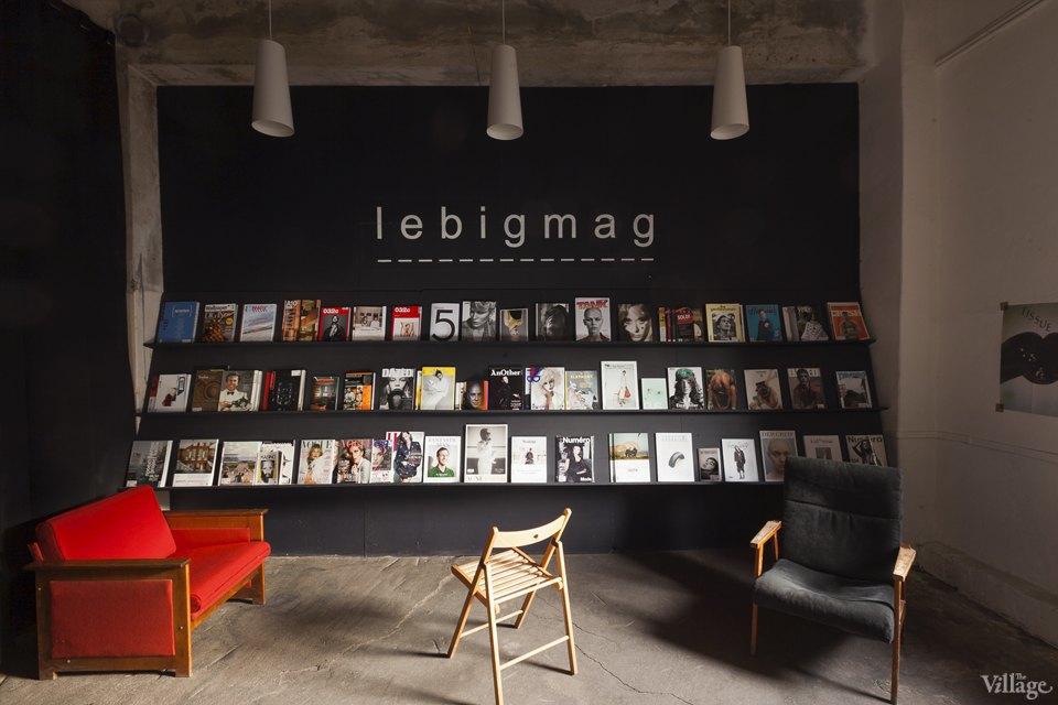 Интерьер недели (Петербург): Читальный зал Lebigmag. Изображение № 9.