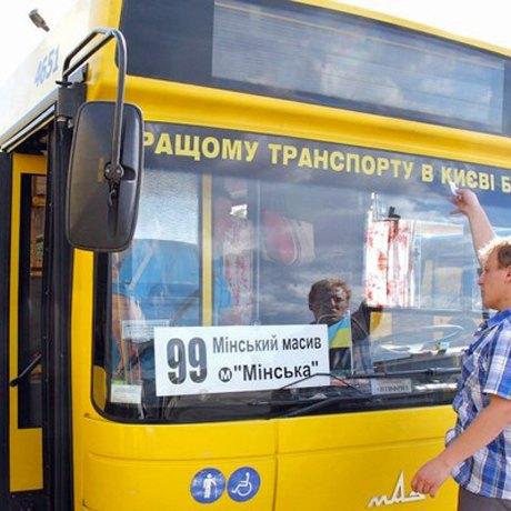 В автобусах установят электронные компостеры. Зображення № 3.