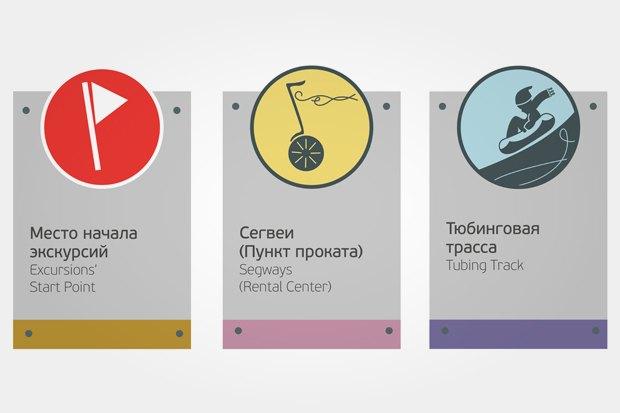 Для музея-заповедника «Царицыно» разработали навигацию. Изображение № 2.