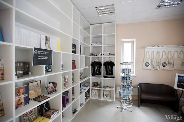 4 магазина с книгами по искусству. Зображення № 35.