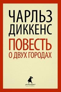 Обновлённый «Лениздат» выпустил серию с классикой по 100 рублей. Изображение № 13.