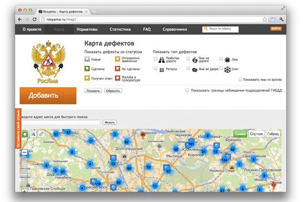 Улучшайзинг: Как гражданские активисты благоустраивают Москву. Изображение №20.