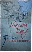 Книжный мир: 5 новых книжных магазинов в Петербурге. Изображение № 2.