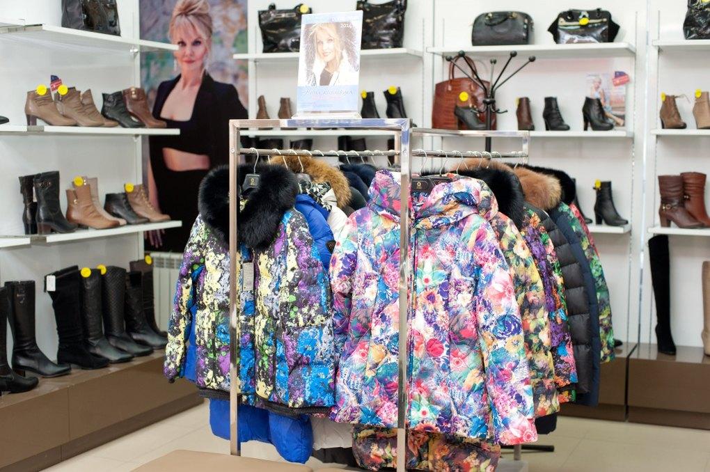 Адреса Магазинов Одежды Женской Доставка