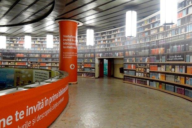 Идеи для города: Электронная библиотека вметро Бухареста. Изображение №4.
