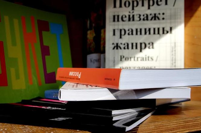 В парке «Красная Пресня» открылась летняя библиотека. Изображение № 3.