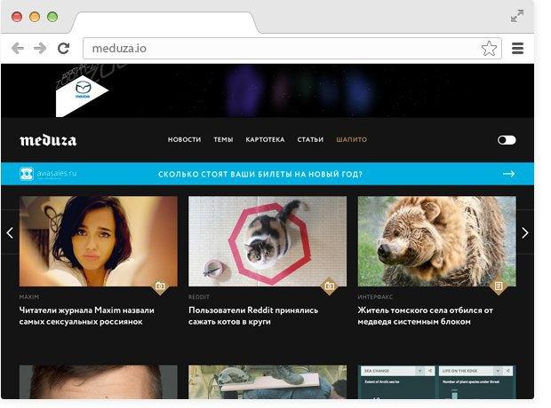 Запустилось новое СМИ Галины Тимченко. Изображение № 5.