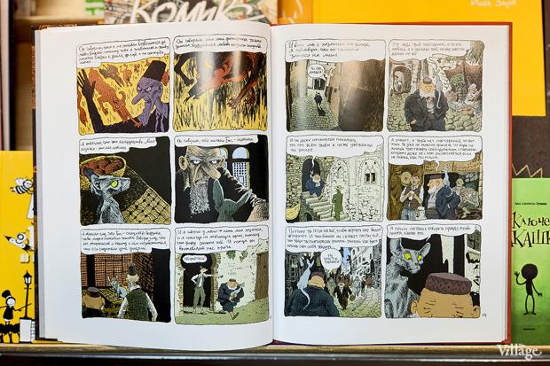 Раскадровка: 6 магазинов илавок с комиксами вПетербурге. Изображение № 42.
