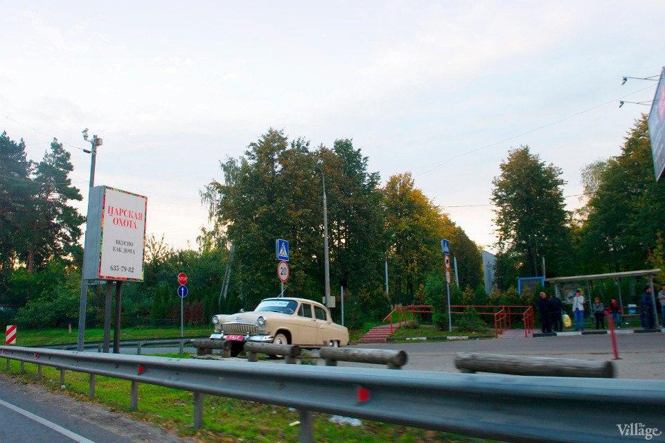 Дом — работа: Москва глазами Путина. Изображение № 3.
