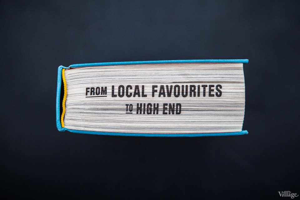 Где искать лучшие рестораны: Книги, приложения, фестивали ипередачи. Изображение № 9.