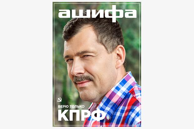 Как совершить культурную революцию в Воронеже. Изображение № 10.