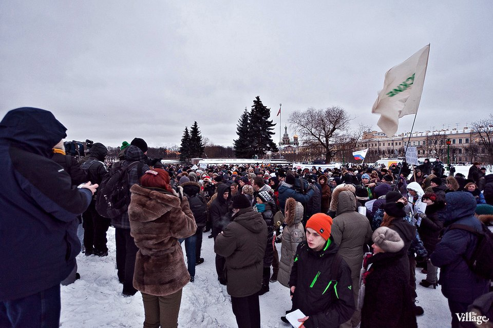 Фоторепортаж: митинг взащиту Городской клинической больницы №31. Изображение № 8.