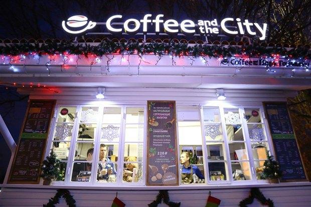 На территории катка парка Горького открылась кофейня Coffee and the City. Изображение № 1.