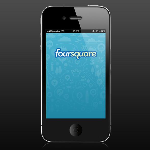 Как на ладони: 14 iPhone-приложений для Москвы. Изображение № 41.