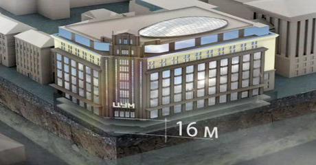 Владельцы ЦУМа объяснили, как будут реконструировать здание . Зображення № 5.