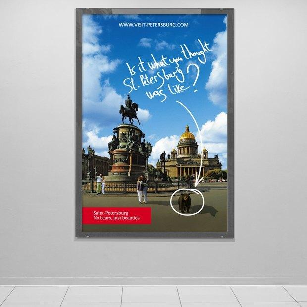 Медведи вЭрмитаже, кадры сSensation иещё несколько рекламных кампаний Петербурга заграницей. Изображение № 1.