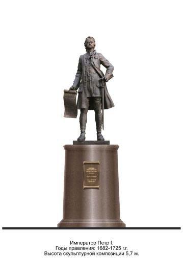 Церетели изготовил для Петербурга 14 новых памятников. Изображение № 6.