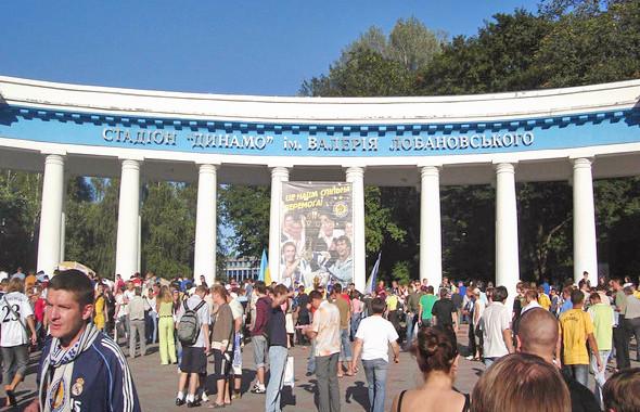 Финал Кубка Украины, 2006 год. Изображение № 8.