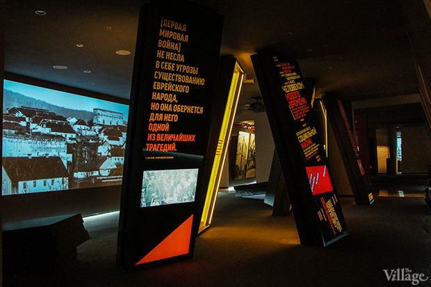 Новое место: Еврейский музей и Центр толерантности. Изображение № 11.