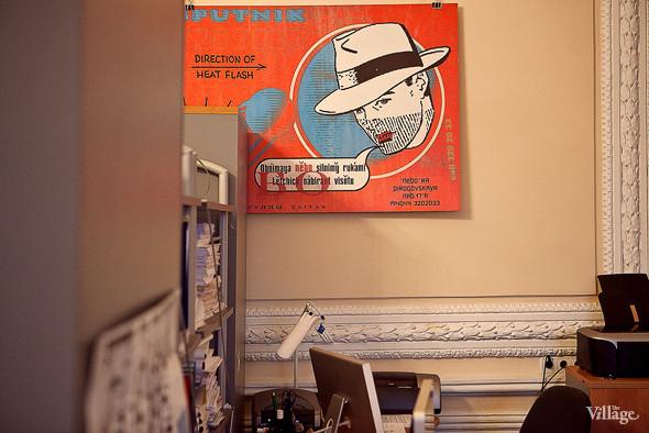 Офис недели (Петербург): Креативное агентство «Небо». Изображение № 13.