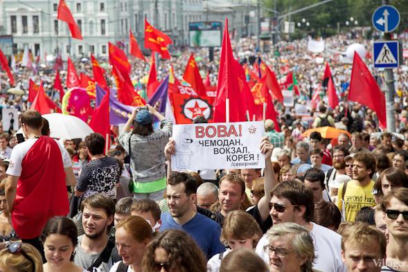Фоторепортаж: «Марш миллионов». Изображение № 16.