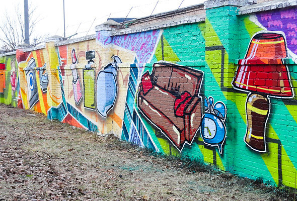 В Киеве появились граффити рекордных размеров. Изображение № 6.